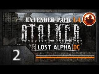 СТАЛКЕР Lost Alpha DC Extended pack 1.4 Прохождение. #02 Помочь Бесу.