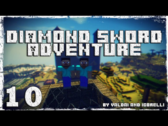 [Coop] Minecraft Diamond Sword Adventure. 10: Дождливое болото.