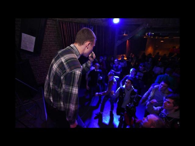 4END - Мечта (Distemper cover) | Live | 02/12/17