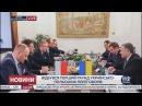 Как ухудшаются отношения Украины и Польши