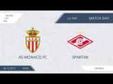 AS Monaco FC 5:9 Spartak, 12 тур