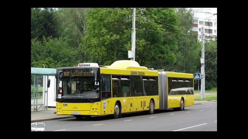 Поездка на автобусе МАЗ-215,гос.№ АН 8915-7