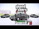 GTA San Andreas Криминальная Россия бета 2 #10