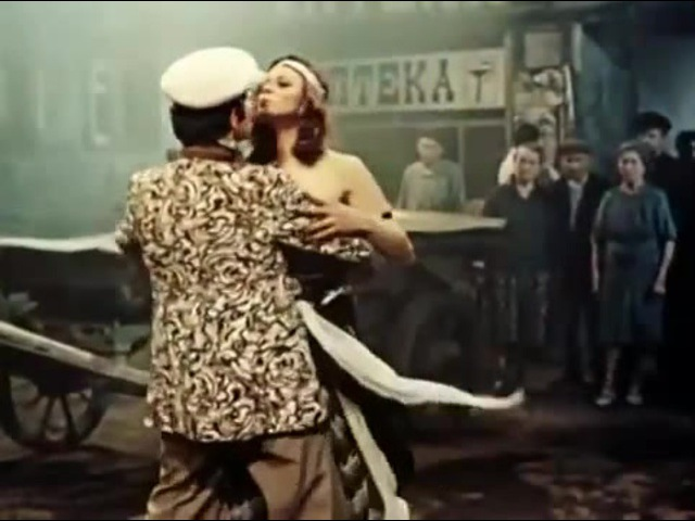 Танго Грицацуевой