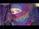 ❶ شيلة طرب حماسيه ll يا ناعس الطرف ll مسرع 2017 ~ 2018 HD I mp3