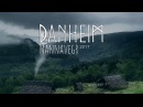 Danheim - Mannavegr Full Album 2017 Viking Era Viking War Music