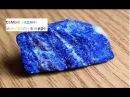 топ 20 самые редкие минералы