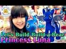 Let's Build Build-A-Bear Princess Luna! - My Little Pony MLP 마이리틀포니 인형만들기