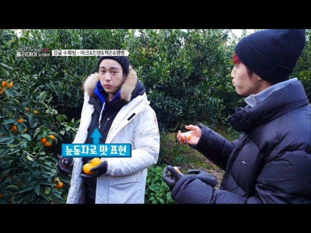 GOT7 Working Eat Holiday in Jeju EP.03 Making Food