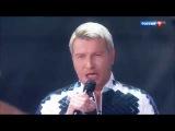 Новая волна-2017. Эфир от 15.09.2017. Николай Басков.