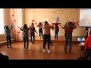 Танец флешмоб 11 класс