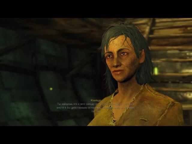 Прохождение Fallout 4 Часть 6 Сонная Лощина Финал
