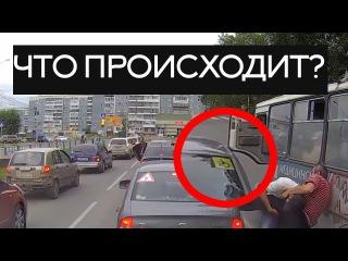 Кулачные бои на дорогах