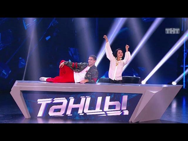 Танцы Виталий Уливанов и Саша Горошко (MONATIK - Vitamin D) (сезон 4, серия 21)