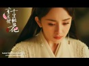 Sadness Chinese Instrumental Music Bamboo Flute Relaxing Music for Studying and Sleeping