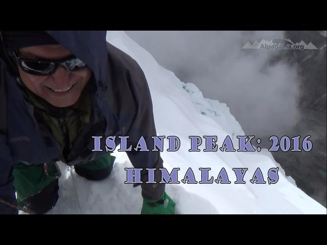 Восхождение на Айленд-пик альпинистов из Туркменистана в Гималаях. Позитивный а...