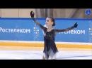 Анна ЩЕРБАКОВА KMC ПП 21 2 2018 Финал Кубка России Ростелеком 2018