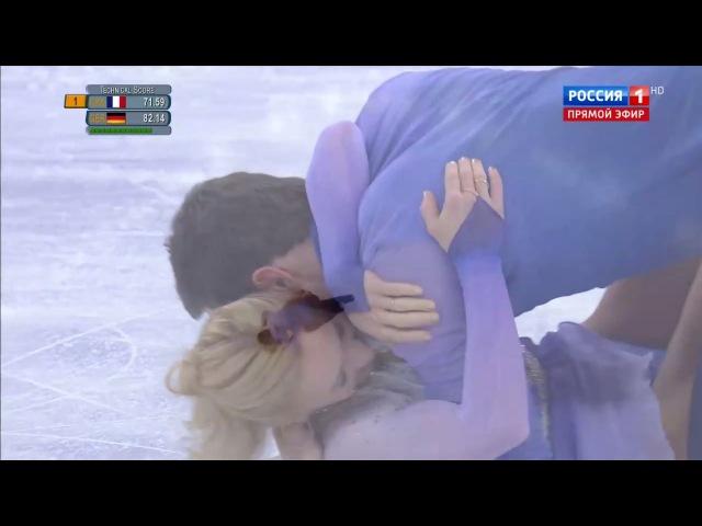 2018 Winter Olympics. Pairs - FP. SAVCHENKO Aljona / MASSOT Bruno
