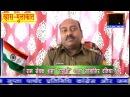 Khas Mulaqat Ram sevak Sharma S O PS Sonagir Datia