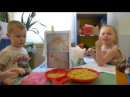 Инновационный проект Каждый ребёнок Личность МАДОУ д с №46 НЕЗАБУДКА г Дом