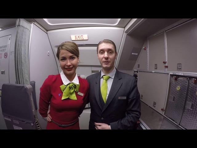 Новогоднее поздравление от кабинного экипажа Новогоднего Рейса S7 Airlines