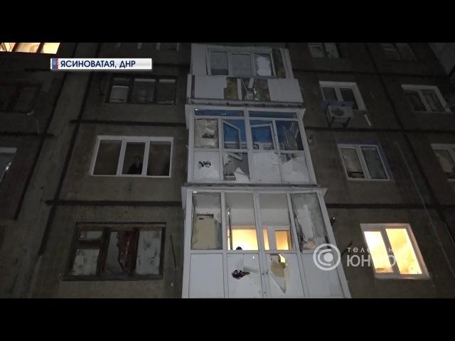 Донбасс под огнём ВСУ Киев ведет массированные обстрелы городов 24 12 2017 Панора смотреть онлайн без регистрации