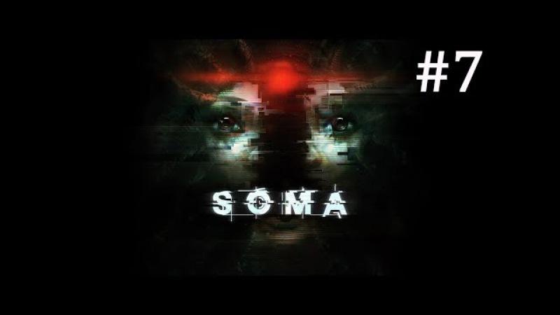 Хоррор SOMA прохождение 7 Омикрон