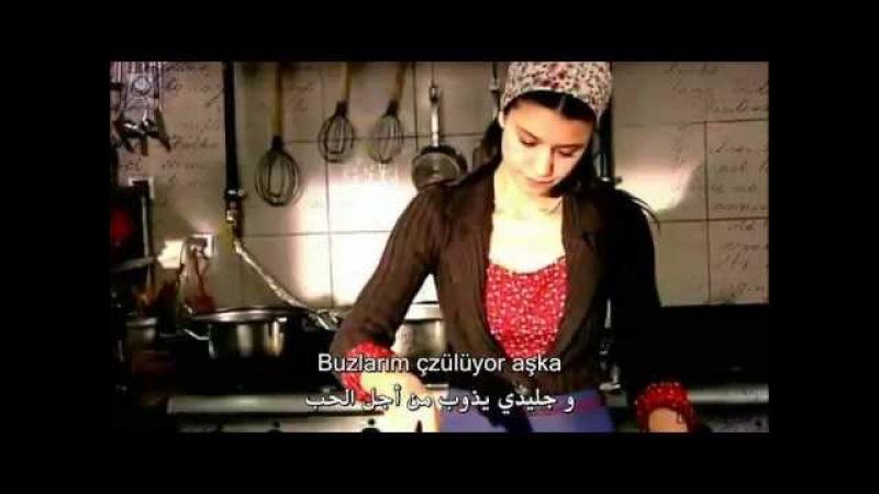 Feridun Düzağaç - Alev Alev Fatmagülün Suçu ne sub arabic