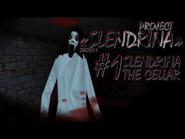 Project Slendrina 1 - Slendrina The Cellar