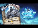 [Hearthstone] The Lich King - Card Play Sound Effect [Free Ringtone Download]