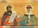 Слово о вере Краснодар. От 13 июля. День семьи, любви и верности
