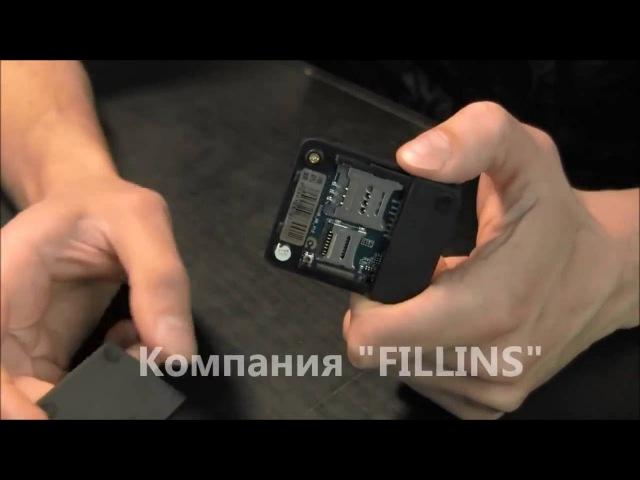 Обзор прослушки со скрытой камерой 600Х Магазин http presents66 ru products gsm zhuchok s kamer