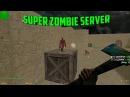 Зомби сервер в КС 1.6 .Улётные Зомбаки Вип 5 руб.