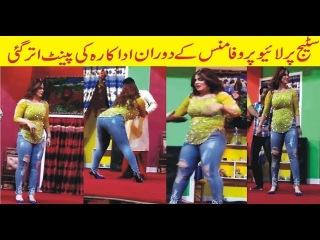 Sunehri Choudhary Ki tight Pant Utarne Ki Koshis | Aagye kya hoa....? | Watch In video