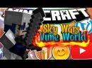 Я вернуся Эпичные катки 1 Sky Wars VimeWorld Скоро ютуберка