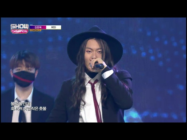 [Perf] JANG MOONBOK – RED @ Show Champion EP.260 070318
