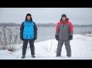 Зимние костюмы для рыбалки в лютые морозы. Alaskan vs Novatour. Часть 1