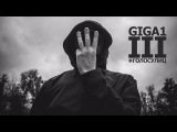 GIGA1 - Трёха (prod. by Capella) #ГолосУлиц