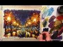 Как рисует Леонид Афремов мастер класс Рыбакова Рисуем НОЧНОЙ ПАРК видео урок к