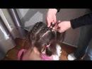 Прическа Обратные косички на длинные/средние волосы! Прически для девочек♥
