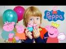РАСПАКОВКА игрушек СВИНКА ПЕППА Папа Свин Джордж детская площадка смотреть вид ...