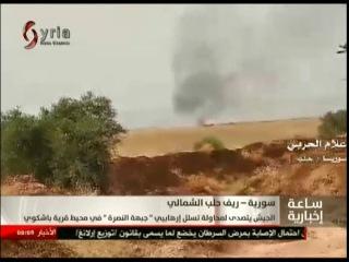 ريف حلب الشمالي | الجيش يتصدى لمحاولة تسلل إ&