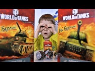 Макс открывает сюрпризы свит бокс и шоколадные яйца world of tanks видео для детей