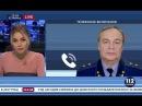 Вместо АТО на Донбассе будет операция Объединенных сил. Комментарий Романенко