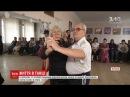 У Черкасах 77-річний пенсіонер відкрив школу танців