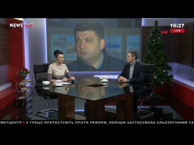 Филиндаш: наша власть – ликвидационная команда для превращения Украины в сырьевой придаток 12.01