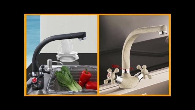 Большая скидка! Купить смеситель для кухни. Керамический, высокого качества! FRAP