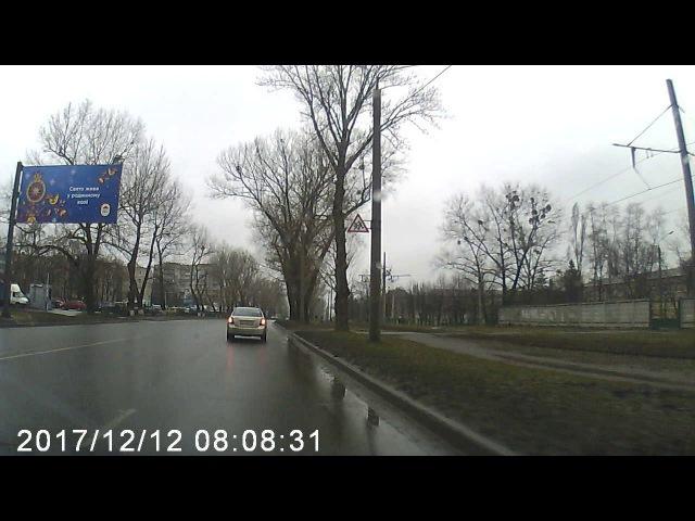 ДТП салтовское шоссе Харьков