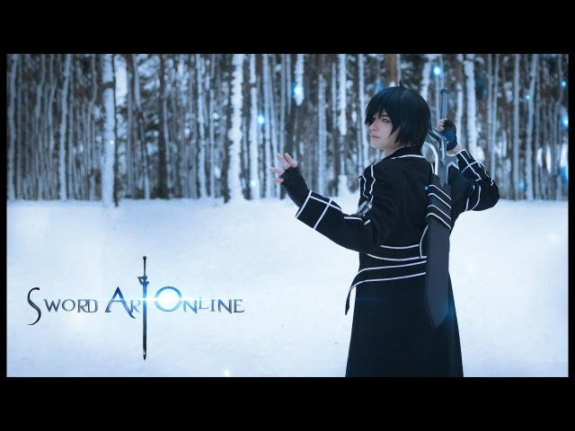 Kirito, Sword Art Online - cosplay, photoshoot - backstage video