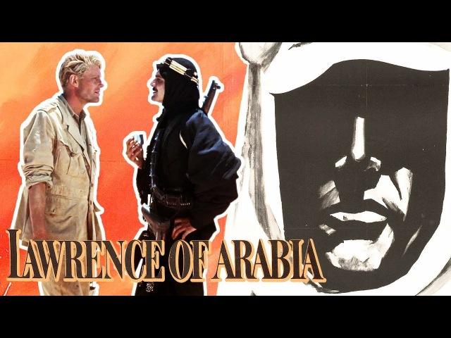 Lawrence of Arabia   Ali's Well [Scene Breakdown]